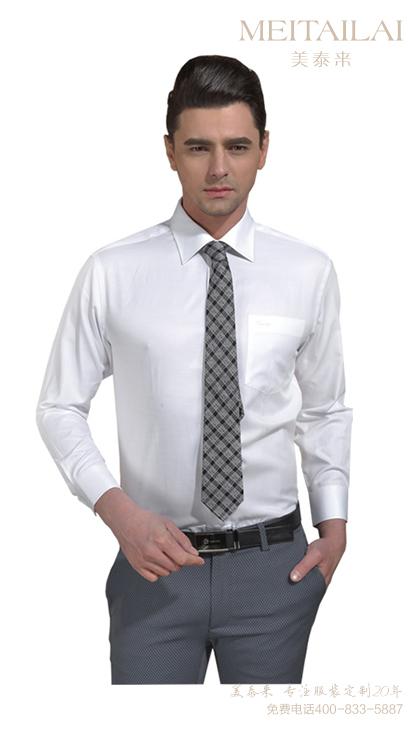bob安卓版衬衫西裤(西裙)加工