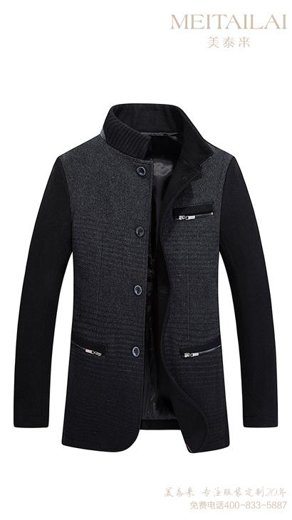 bob安卓版职业装大衣设计
