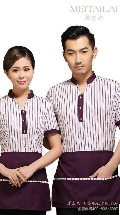 bob安卓版酒店餐饮服设计