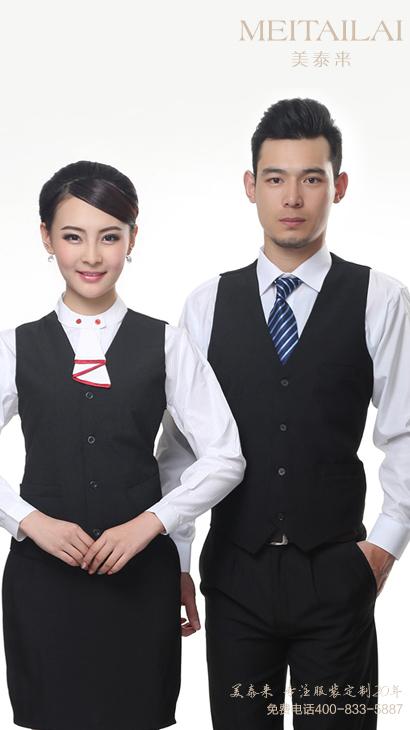 18新利欧式风酒店服装订购
