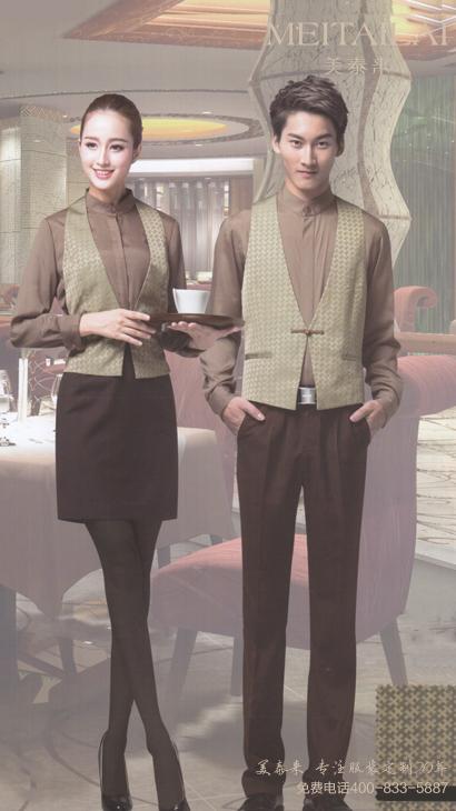 bob安卓版民族风酒店服装订做