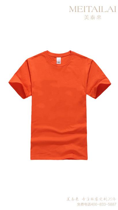 成品文化衫3