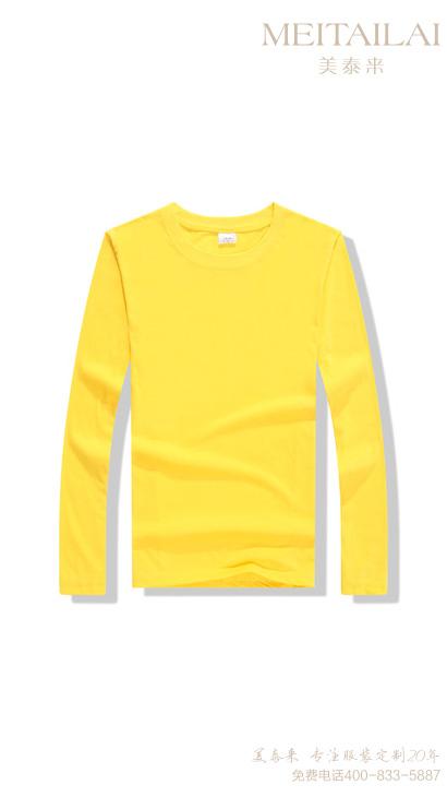 成品文化衫5